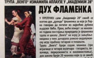 Duh flamenka